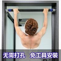 20181012080644513引体向上运动健身器材家用门上单杠室内墙体双杠门框单杆体育用品