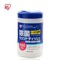 日本IRIS爱丽思除菌湿巾厨房湿纸巾桶装擦鞋酒精杀菌消毒清洁卫生