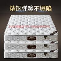 弹簧床垫棕垫席梦思椰棕厚米经济型乳胶床垫软硬两用