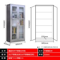 不锈钢文件柜诊所西药柜办公柜台展示柜仪器文件柜器械柜菌 0.7mm