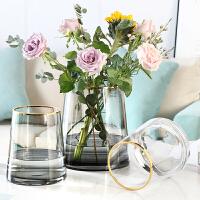 家居装饰品创意摆件简约现代轻奢玻璃花瓶透明水培插花器北欧客厅