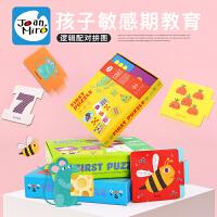 儿童早教玩具拼图配对卡 宝宝认汉字认知学英文儿童玩具拼图