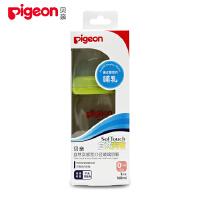 贝亲Pigeon自然实感宽口径玻璃奶瓶160ml-绿色