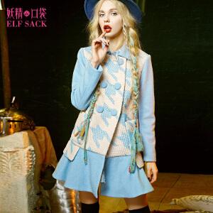 妖精的口袋波斯魔毯冬装女简约拼接时尚格子毛呢大衣外套女中长