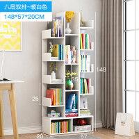 简易书架落地简约现代书柜经济型桌上小置物架学生家用省空间 八层双排暖白