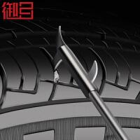 【超级年货节 4.9折特惠】御目 汽车轮胎清石钩 车胎清洁刮石器挑石勾车载用品养护清理工具