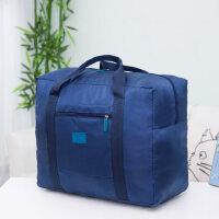 防水尼龙折叠式旅游收纳包 旅行收纳袋 便携差旅提花衣物提包