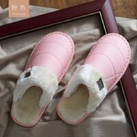 皮拖鞋女居家防水防滑厚底情侣毛绒保暖牛筋底棉拖鞋