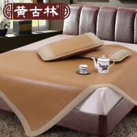 [当当自营]黄古林原藤席2米床三件套天然加厚空调可折叠双人床凉席席子