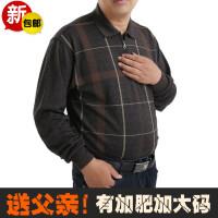 2017春秋中老年男士长袖t恤纯棉宽松特大码爸爸装加肥加大中年T恤