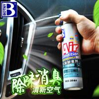 汽车空调清洗剂免拆车用管道除味保养杀菌除臭蒸发器泡沫清洁套装