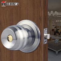牙球形锁房门锁室内圆锁门锁卧室圆形锁不锈钢圆球锁