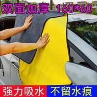 洗车毛巾吸水加厚擦车布专用巾玻璃不留痕不掉毛抹布大号汽车用品