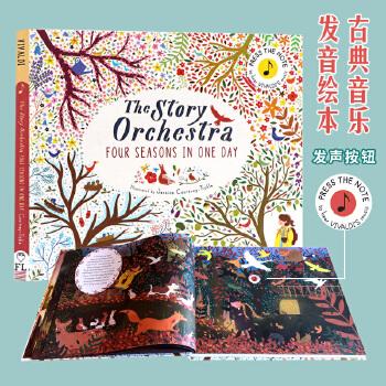 发声书 万物有声 The Story Orchestra 英文原版 维瓦尔第四季 古典音乐布封 绘本收藏版 Press the Note to Hear Vivaldi's Music