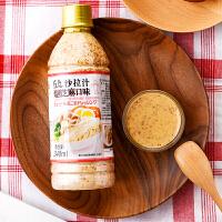 丘比沙拉汁焙煎芝麻口味 家用烘焙水果蔬菜汉堡沙拉酱340ml瓶装