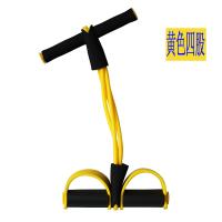 仰卧起坐拉力器健身器材家用运动用品减肚子瘦腰脚蹬拉力绳