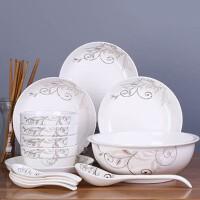 18件碗盘碟套装家用景德镇瓷碗筷陶瓷器吃饭套碗盘子中式组合餐具碗盘碟-简爱世家4碗4盘4勺4筷1汤碗1汤