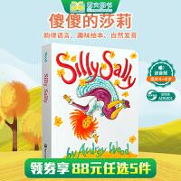 顺丰发货 Silly Sally 倒着走的女孩 Audrey Wood(奥德丽・伍德)廖彩杏推荐韵文与歌谣 建立快乐回