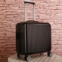 登机箱迷你16寸小型18寸横款旅行箱商务拉杆行李箱子男女密码箱包 黑色 拉链款
