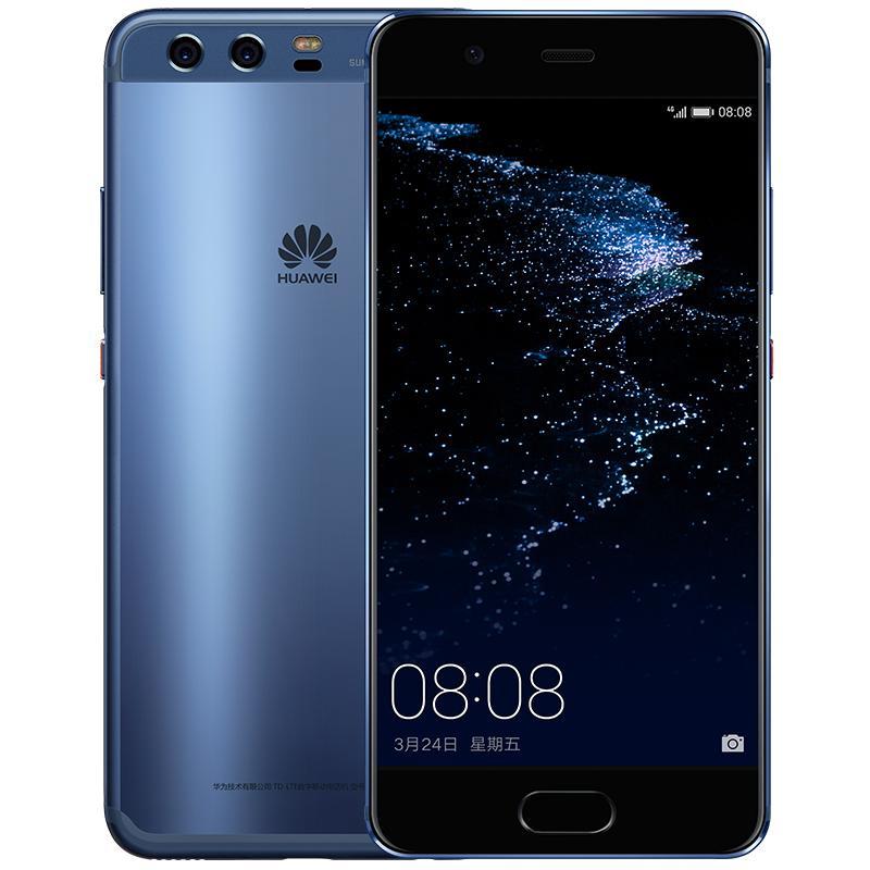 华为 HUAWEI P10 全网通 4GB+64GB 钻雕蓝 移动联通电信4G手机 双卡双待限赠:钢化膜+保护壳+指环扣!