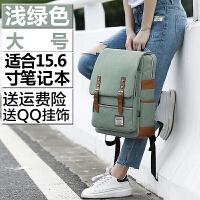 双肩包女韩版学院风背包大学生书包男15.6寸14寸休闲旅行包电脑包