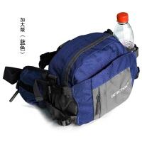 多功能户外腰包单肩水壶包骑行包运动腰包男女登山背包
