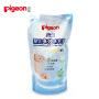 贝亲Pigeon婴儿多效洗衣液(阳光香型)1L 补充装