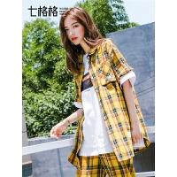 七格格格子短袖衬衫女士秋季新款时尚情侣宽松复古上衣夏装条纹韩版