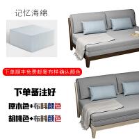 沙发床可折叠客厅小户型两用双人1.5实木北欧可变床的沙发 1.8米-2米