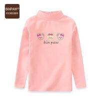 【3件2折价:45元】BINPAW童装 2019女童秋装打底衫圆领弹力修身长袖打底上衣