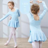 儿童舞蹈服装女长袖练功服幼儿跳舞服少儿芭蕾舞裙