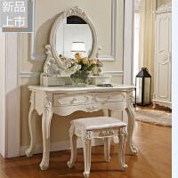 欧式梳妆台卧室简约经济型化妆台欧式小户型迷你组装梳妆化妆台桌定制 组装