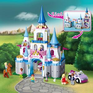 【当当自营】小鲁班新粉色梦想女孩海豚湾系列儿童益智拼装积木玩具 蓝宝石城堡M38-B0610
