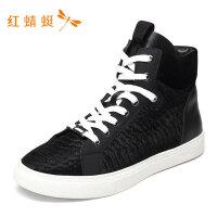 红蜻蜓男鞋新款系带潮流简约纯色帅气高帮防滑休闲鞋板鞋-