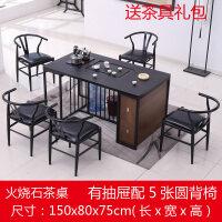 简约现代铁艺桌自动上水泡茶电磁炉功夫茶几茶台火烧石茶桌椅组 +5圆背椅 组装