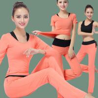 瑜伽服套装三件套女背心短袖长袖跑步运动健身服莫代尔棉显瘦