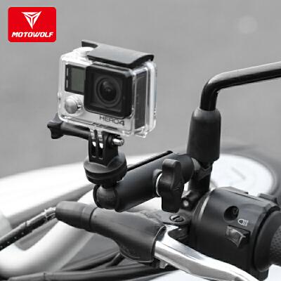 摩托车行车记录仪支架DV运动相机固定架户外直播骑行摩旅改装配件