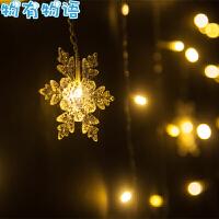 物有物语 节日彩灯 节日用品LED彩灯新年圣诞元旦装饰闪灯满天星星灯串拍照电池灯婚房装饰灯五角星串灯小星星 串灯
