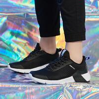 【59减20】361度男鞋运动鞋2018冬季新款361减震休闲运动综训鞋