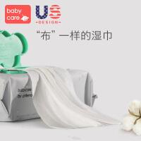 宝宝手口多用婴儿湿纸巾 新生儿20抽无盖*10连包