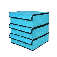 优芬鱼美纹有盖收纳盒三件套 收纳箱内衣文胸袜子创意收纳 蓝色