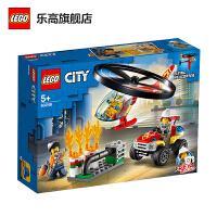LEGO乐高积木 城市组City系列 60248 消防直升机高空救援 玩具礼物
