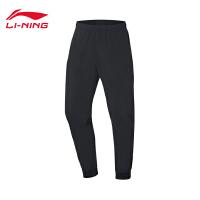李宁运动裤男士2020新款跑步系列速干凉爽夏季收口梭织运动长裤