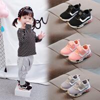 春秋小童运动鞋男1一5岁女童儿童鞋子男童软底