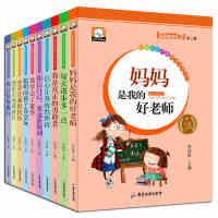 全10册做最好的自己注音版小屁孩成长记儿童励志成长宝典小学生课外阅读书籍
