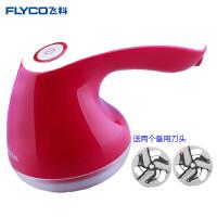 飞科(FLYCO)毛球修剪器 FR5006 衣物打毛器去球机