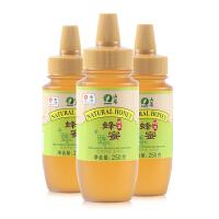 中粮山萃纯正蜂蜜250g*3瓶 天然蜂制品挤压口装