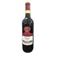瓦伦堡・美乐干红葡萄酒 法国原瓶进口 750ml