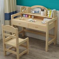 实木学习桌可升降现代简约小学生书桌写字桌家用桌椅套装