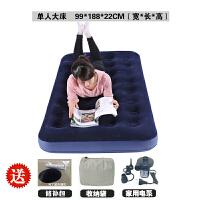 户外充气床双人家用气垫床单人加厚折叠床垫午休床帐篷野营便携床